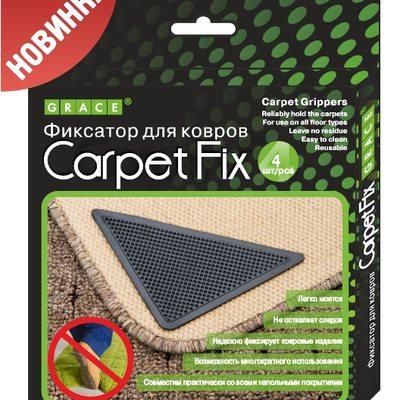 Аксессуары Фиксатор для ковров Carpet Fix