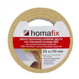 Скотч двусторонний fix 402 Homafix Тканевый