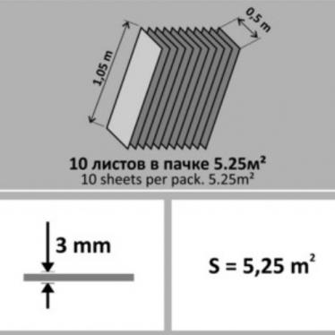 Подложка Листовая Solid 3 мм Серая - купить в «Начни Ремонт» интернет-магазин — продажа напольных покрытий. - 1