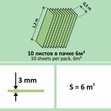 Подложка Листовая XXL Solid 3 мм Салатовая - купить в «Начни Ремонт» интернет-магазин — продажа напольных покрытий. - 1