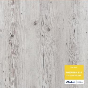 Ламинат Tarkett Ель альпийская - купить в «Начни Ремонт» интернет-магазин — продажа напольных покрытий.