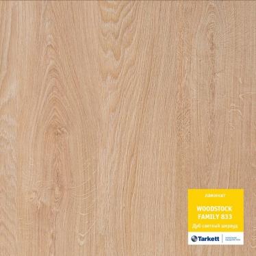 Ламинат Tarkett Дуб светлый шервуд - купить в «Начни Ремонт» интернет-магазин — продажа напольных покрытий.