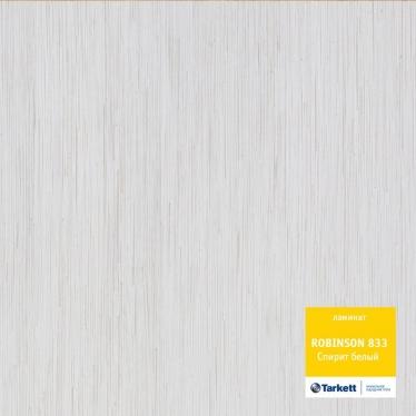 Ламинат Tarkett Спирит белый - купить в «Начни Ремонт» интернет-магазин — продажа напольных покрытий.